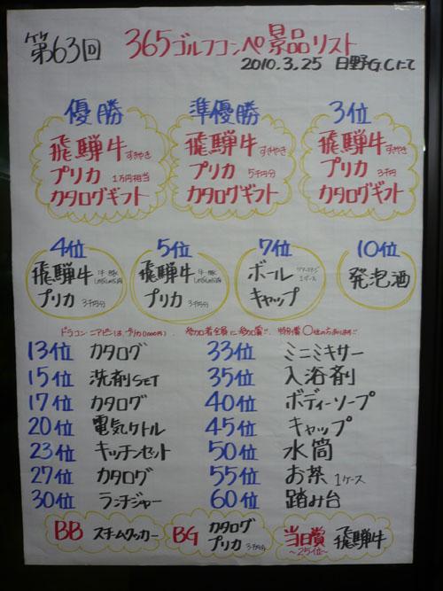 365コンペ日野2.jpg